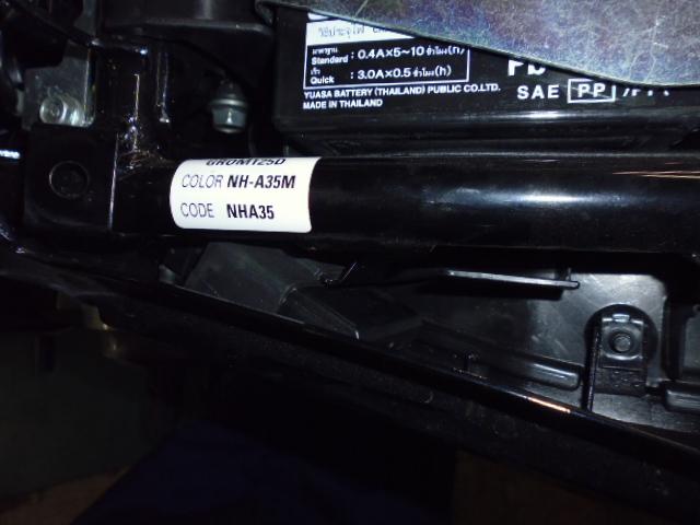 グロム インジェクションコントローラー取り付け_e0114857_19465168.jpg