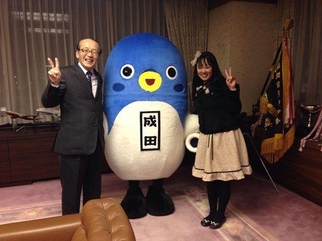 成田市長と懇談させて頂きました♪ と、うなりくん☆_f0109257_5351059.jpg