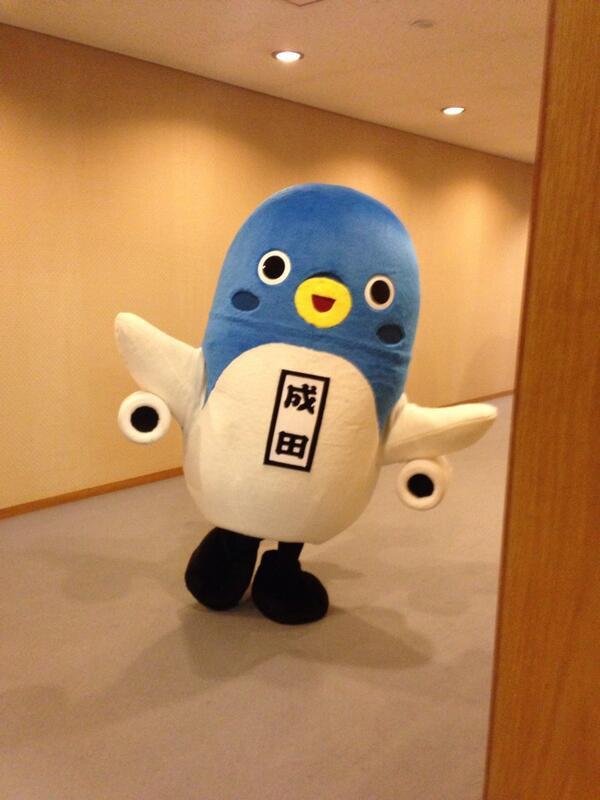 成田市長と懇談させて頂きました♪ と、うなりくん☆_f0109257_6175055.jpg