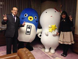 成田市長と懇談させて頂きました♪ と、うなりくん☆_f0109257_631160.jpg