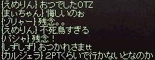 a0201367_22141138.jpg