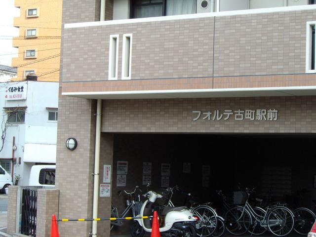 伊予鉄古町駅前その2_c0001670_15283583.jpg