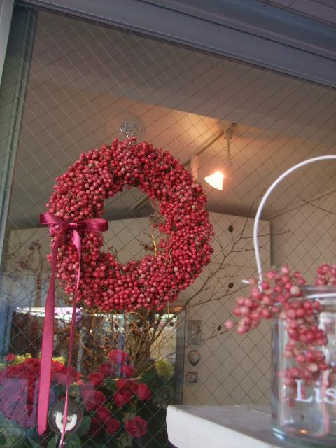 オークリーフ(冬の花たち)_f0049672_11493231.jpg