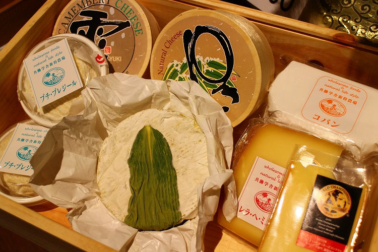 共働学舎のチーズが入荷しています_b0016474_21191197.jpg