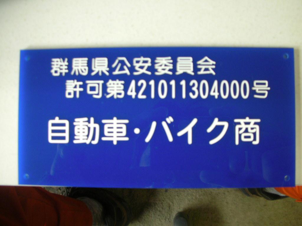 b0298776_8394519.jpg