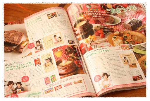 Saita連載と、京都で買った器_b0165178_10592713.jpg
