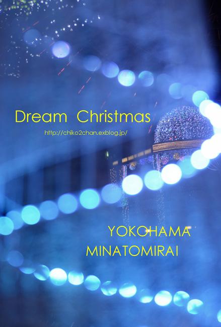 Christmas Post Card ⑬_e0221779_23184100.jpg