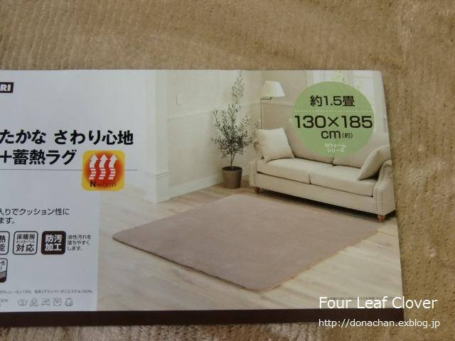 b0232891_10374166.jpg