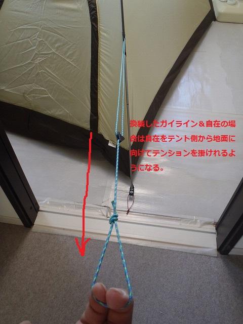 c0147398_15485270.jpg