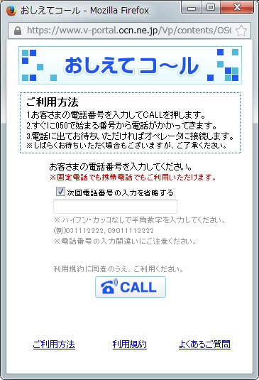 c0218402_18283599.jpg