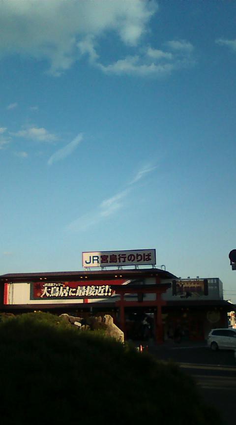 【宮島口駅前で訴え、タクシー運転手さんらから拍手】_e0094315_16165378.jpg