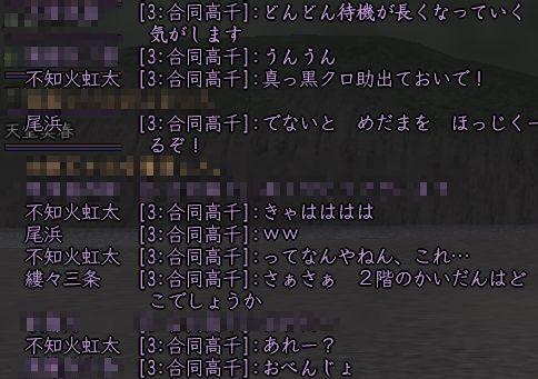 a0158620_9504726.jpg