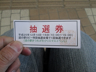 d0140422_17504035.jpg