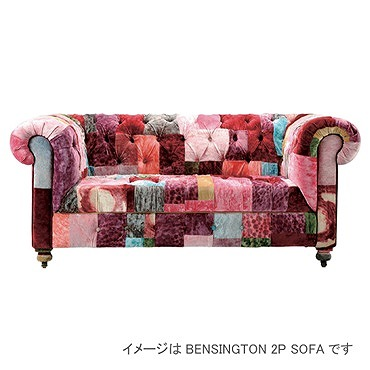 HALOの椅子_d0171835_20461761.jpg