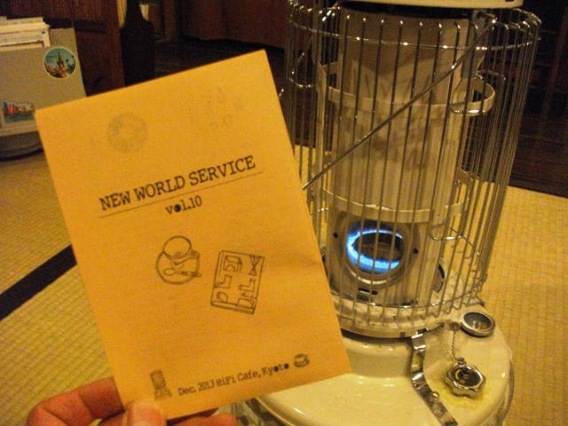 NEW WORLD SERVICE Vol.10_e0230141_20131197.jpg