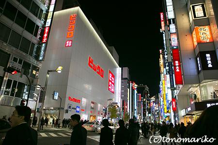 横浜ベイシェラトン「ぼわっと」のお知らせ_c0024345_10453610.jpg