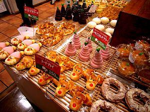 クリスマスのパン_c0141652_8451018.jpg
