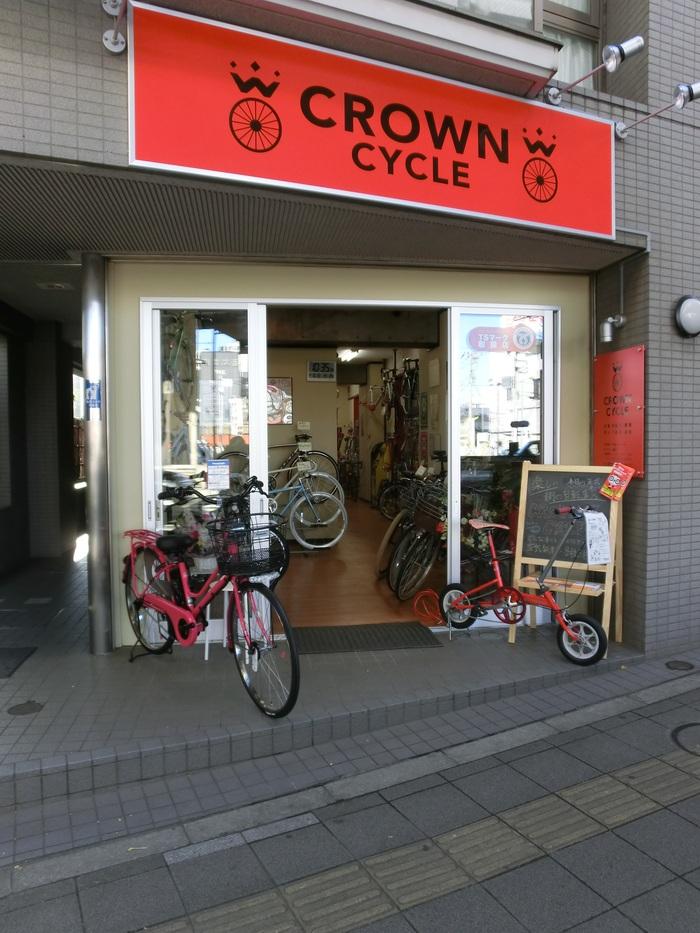 正式開店いたしました。_c0316555_11164648.jpg