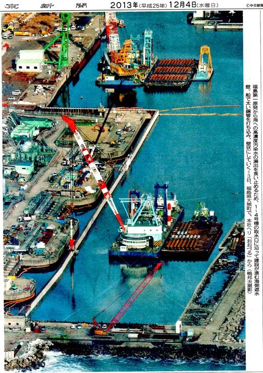 F1 震災1000日漏れ続ける汚染水 上空レポ 東京新聞_b0242956_23133525.jpg