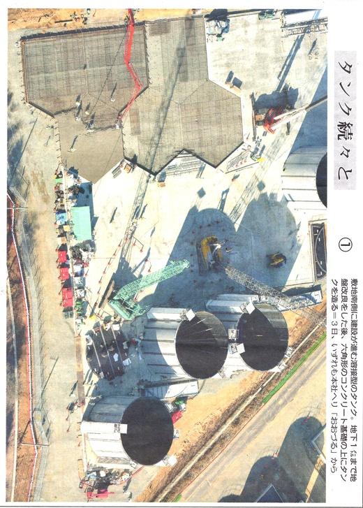 F1 震災1000日漏れ続ける汚染水 上空レポ 東京新聞_b0242956_23145940.jpg