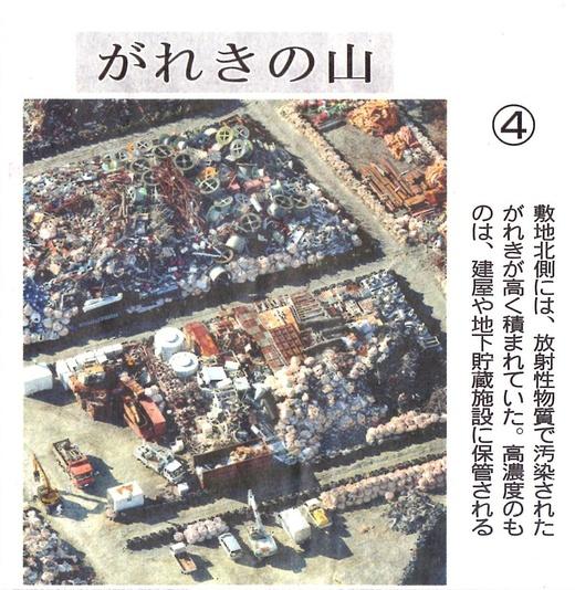 F1 震災1000日漏れ続ける汚染水 上空レポ 東京新聞_b0242956_23183813.jpg