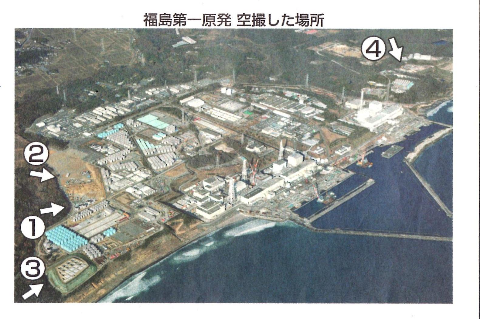 F1 震災1000日漏れ続ける汚染水 上空レポ 東京新聞_b0242956_23194336.jpg