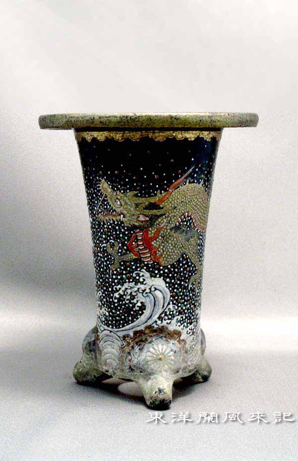 楽焼鉢、謎の窯元                   No.1350_d0103457_20543851.jpg