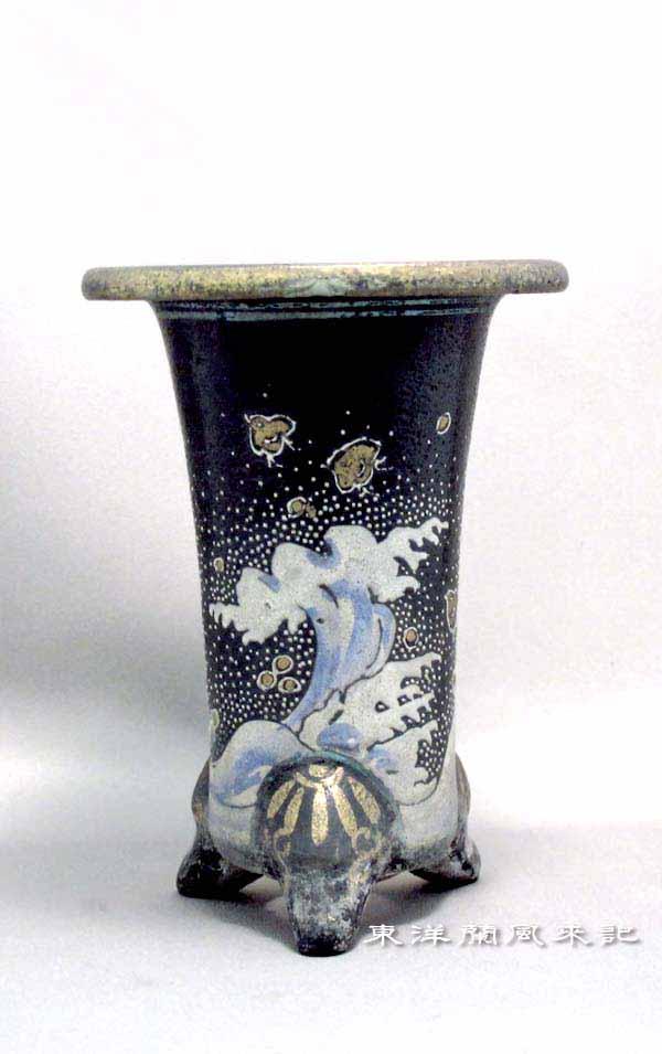 楽焼鉢、謎の窯元                   No.1350_d0103457_20545443.jpg