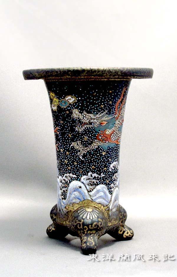 楽焼鉢、謎の窯元                   No.1350_d0103457_2055910.jpg