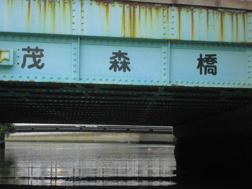 水門からスタ-ト_c0249569_18393121.jpg