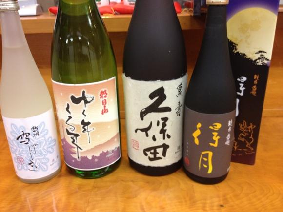 第9回美酒美食の会_c0253669_1275848.jpg