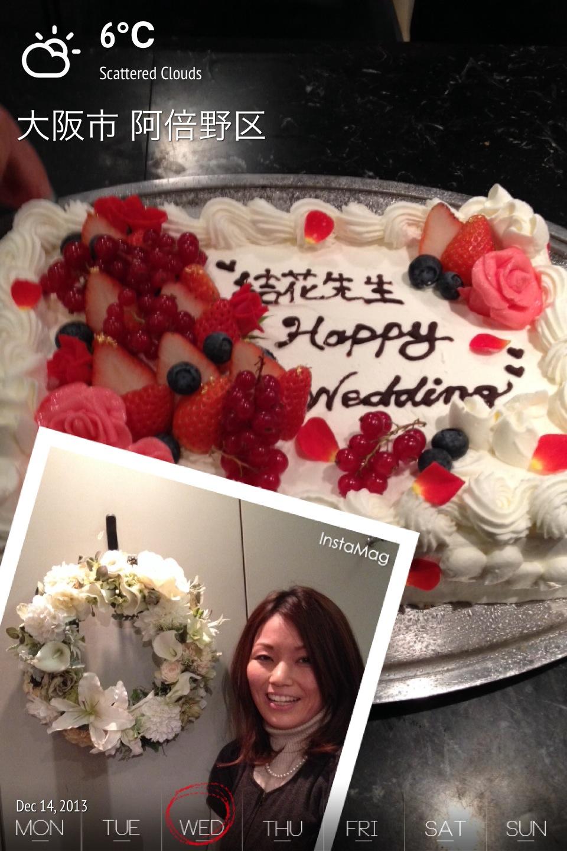 幸せの ♡お・す・そ・わ・け♡_f0300672_22402806.jpg
