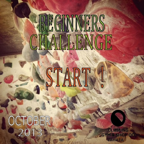 12月のbeginners challenge!!_d0246875_12292838.jpg