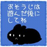 d0247281_16542699.jpg