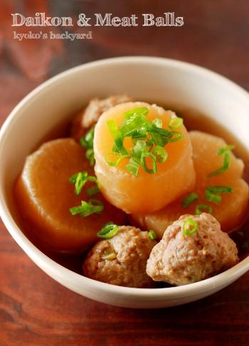 大根と肉団子の煮物_b0253205_1551153.jpg