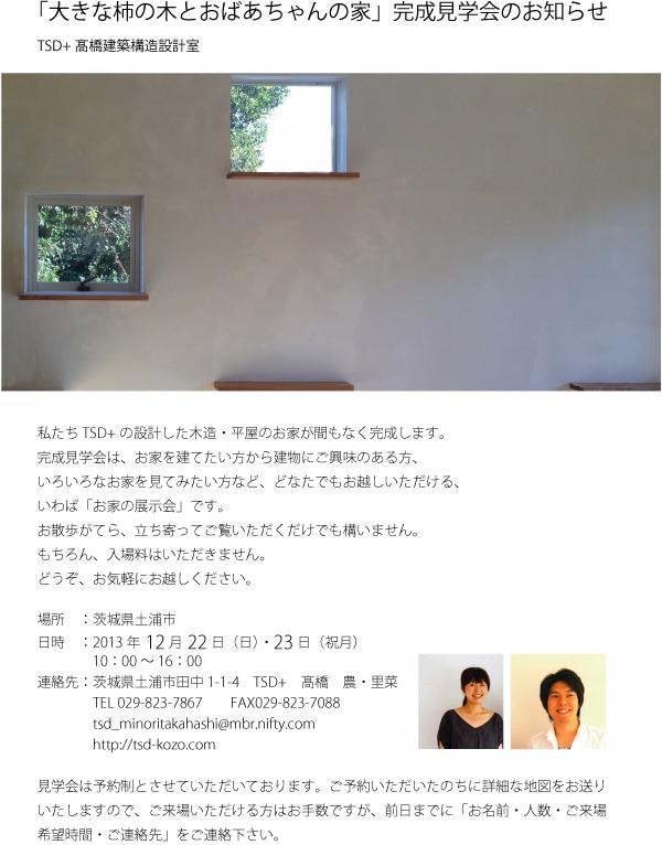 b0195324_1153429.jpg