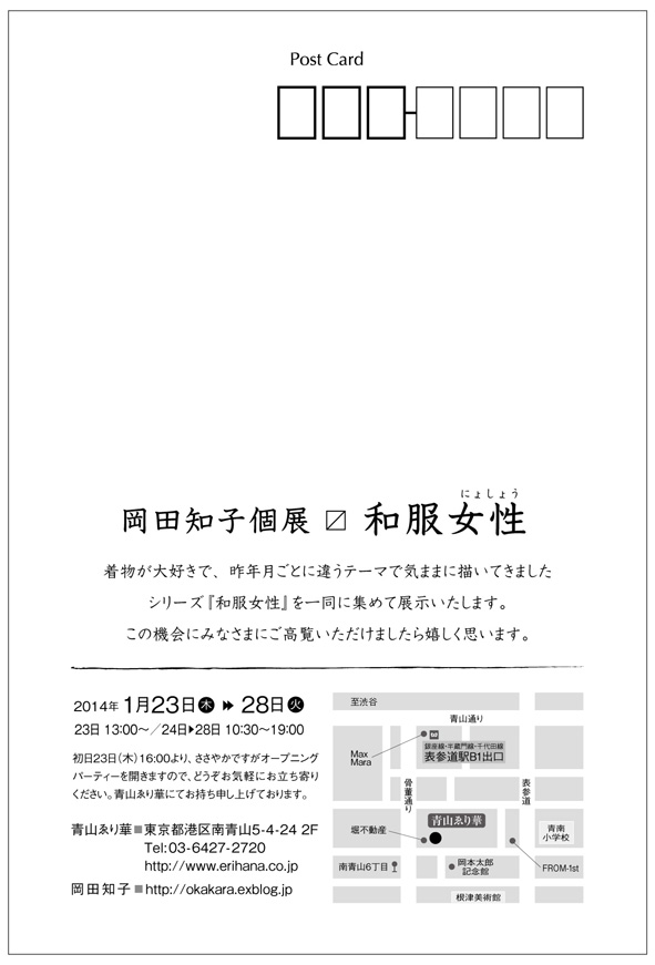 f0229926_23363953.jpg