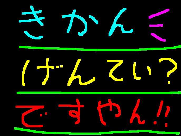 f0056935_14331742.jpg