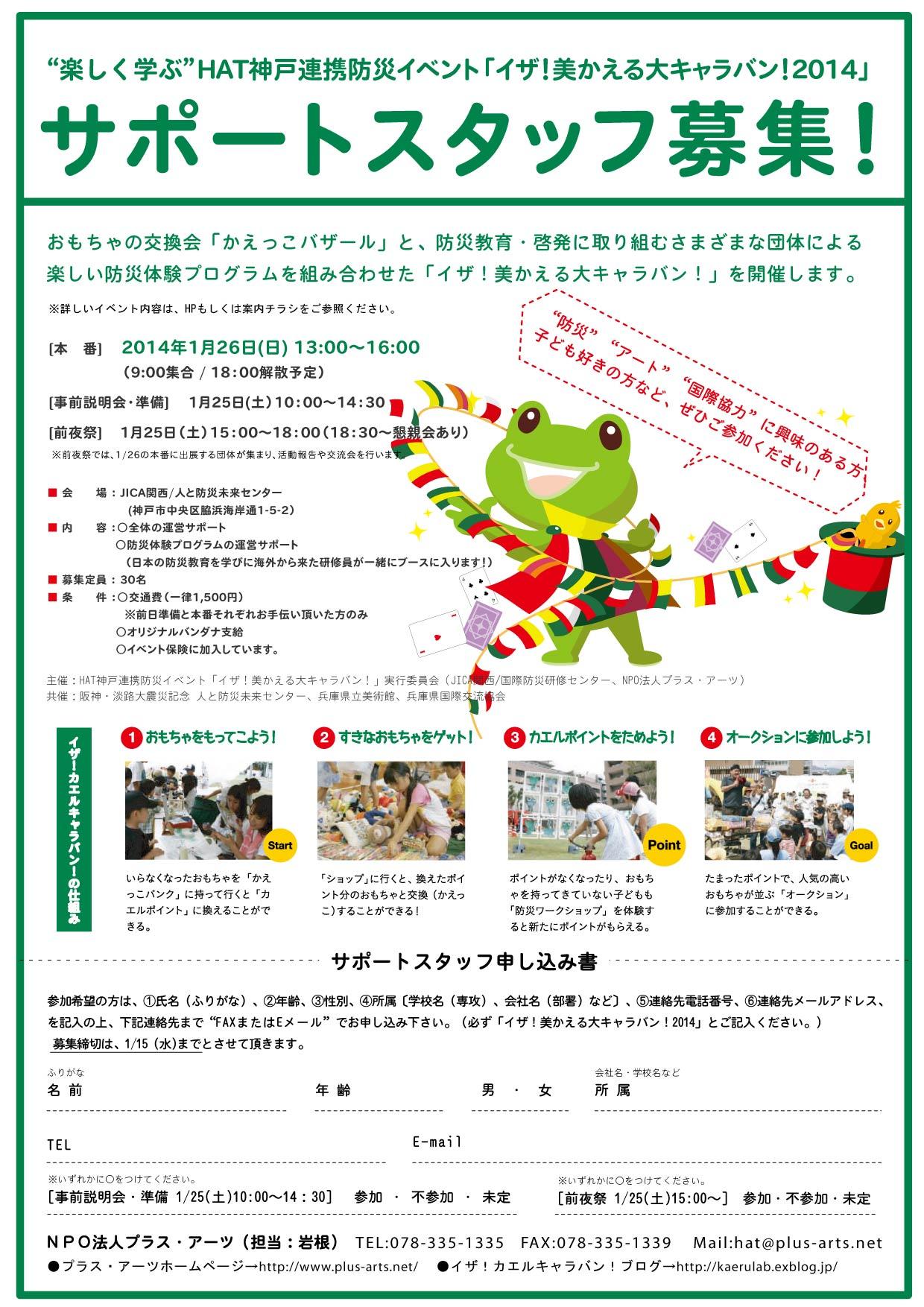 c0036272_20124656.jpg