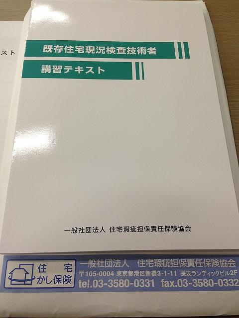 b0140276_10503614.jpg