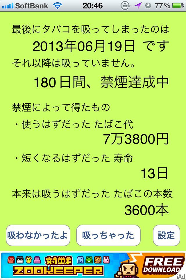 c0142576_20495757.jpg
