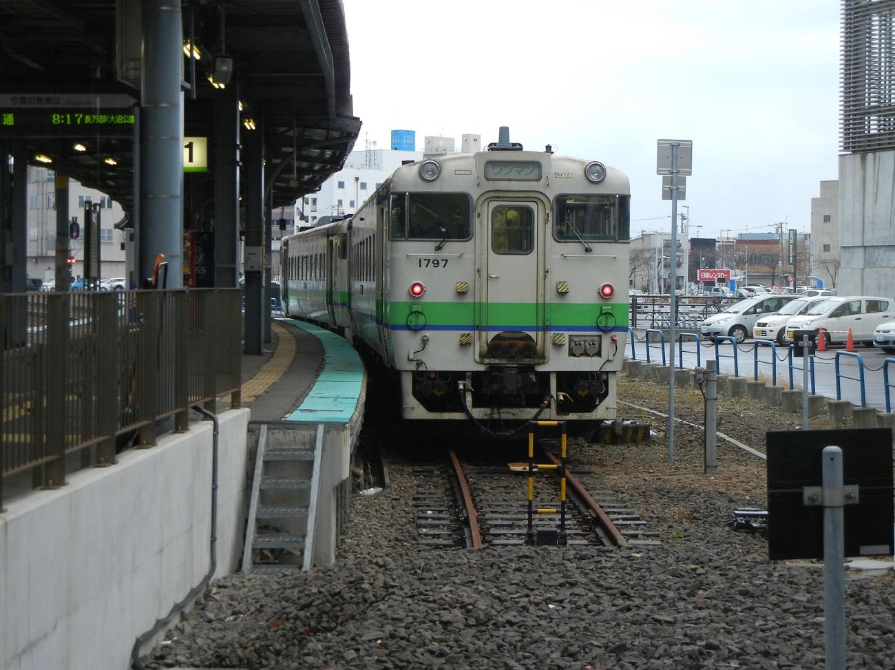 北への旅⑤函館本線で札幌へ・1(...