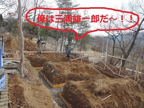 長坂町Y下さん邸の現場より 6_a0211886_11194194.jpg