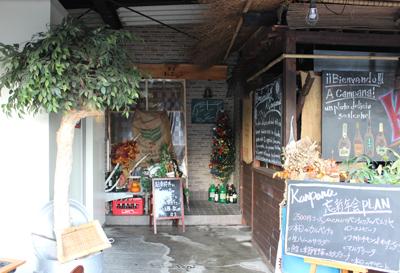 クリスマスディナーが楽しめる大衆酒場「魚菜KanPana」_d0250986_15353532.jpg