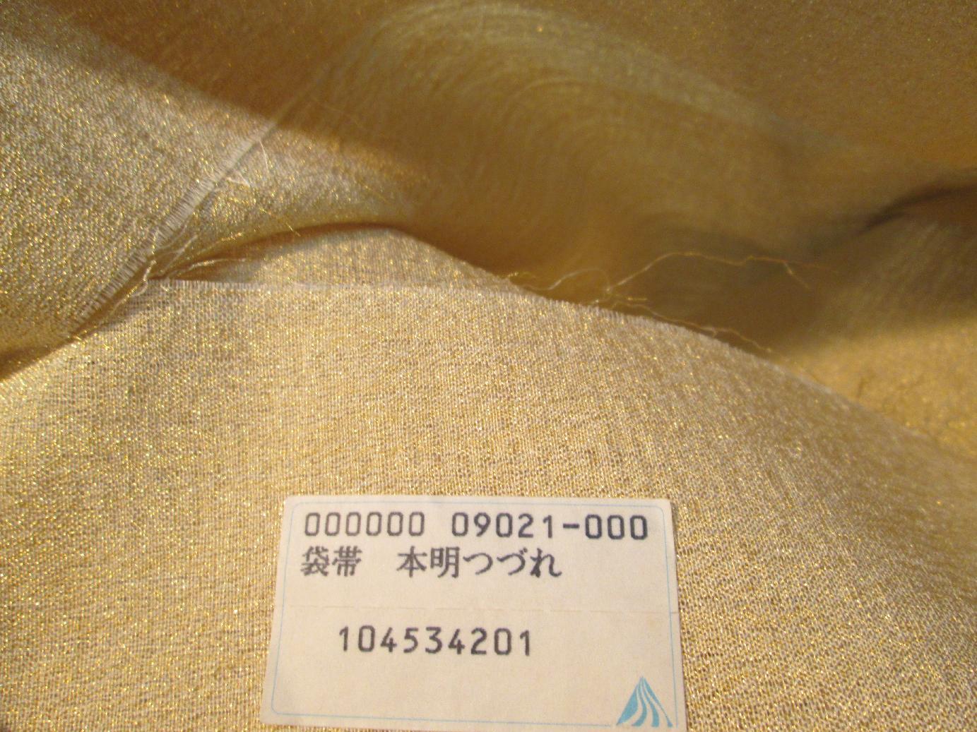 b0228496_16465039.jpg