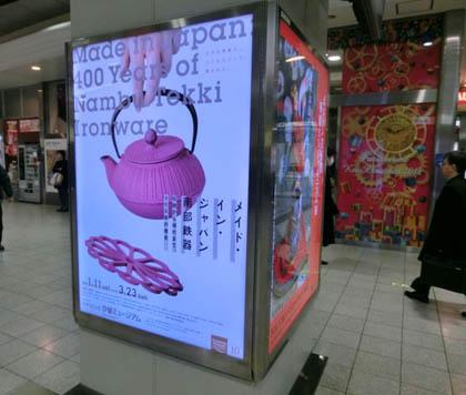 KIKU ピンク!@ 新宿西口_f0038600_10423055.jpg