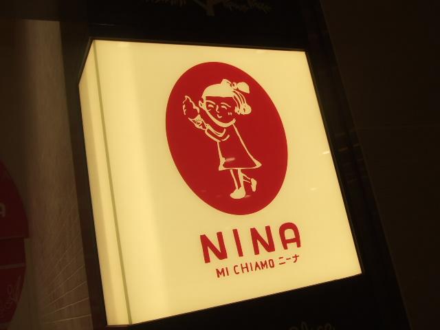 NINA_f0076001_0394998.jpg