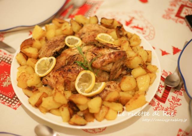 Pollo arrosto al limone ♡クリスマスにレモンのローストチキン_b0246303_01435895.jpg