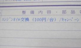 d0047107_665323.jpg