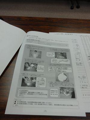 12/16 職員研修:冬に流行する感染症_a0154110_10584374.jpg